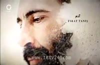دانلود قسمت 27 عروس استانبولی دوبله فارسی سریال