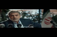 دانلود رایگان  فیلم قاتل اهلی|قاتل اهلی|full hd|hq|4k|hd|1080p|720p|480p|فیلم قاتل اهلی|لینک مستقیم|قاتل اهلی