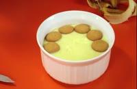 یادگیری کامل آشپزی بین المللی 02128423118-09130919448-wWw.118File.Com