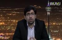 سید حمیدرضا عظیمی و پاسخ به سوالات کاربران در برنامه پایش پلاس