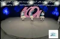 آموزش قارمون( گارمون)، ناغارا(ناقارا), آواز و رقص آذربايجاني( رقص آذری) در تهران و اورميه 870
