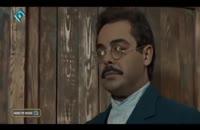 دانلود سریال ایراندخت قسمت 4 چهار.چهارم
