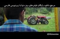 دانلود رایگان فیلم Peter Rabiit 2018