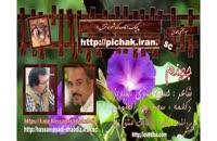 جهنم : شاعر حسن اسدی ،شبدیز با صدای سعید بحر العلومی