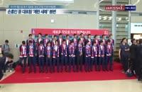 حمله با تخم مرغ به بازیکنان کره جنوبی در اینچئون