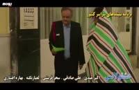 دانلود فیلم عشقولانس اکبر عبدی