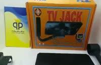پایه تلویزیون دیواری 14 اینچ مدل T1 تی وی جک بازرگانی پرشین پیشرانه