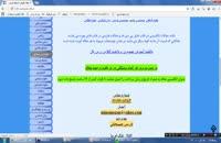 مقاله انگلیسی مهندسی صنایع با ترجمه فارسی www.edi-info.ir