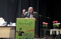 خیام...سروده استاد مرتضی کیوان هاشمی، شعرخوانی دانشگاه هنر تهران