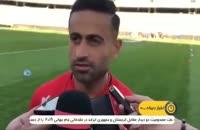 پخش زنده و انلاین بازی ایران و الجزایر