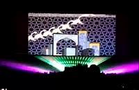 ویدئو مپینگ شب عید فطر سال 1395
