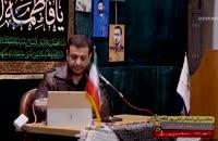 سخنرانی استاد رائفی پور با موضوع نقش ایران در نابودی داعش - تهران - 1396/11/28