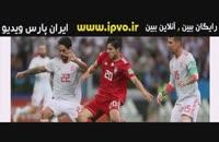 سردار آزمون در تیم ملی کم کاری میکند www.ipvo.ir