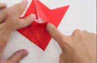 ساخت اوریگامی های زیبا در 118فایل 02128423118-09130919448