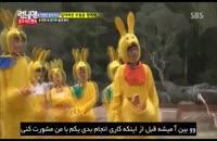 برنامه تلویزیونی کره ای رانینگ من - Running Man - قسمت ۱۸۸ - با زیرنویس چسبیده