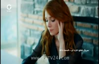 دانلود قسمت137 سریال عشق اجاره ای دوبله فارسی