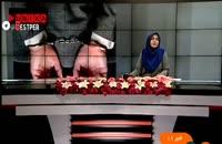 دستگیری سعید مرتضوی در یکی از شهرهای شمال کشور
