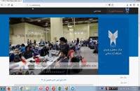 ثبت نام بدون کنکور کارشناسی پیوسته دانشگاه آزاد مهر ماه 97