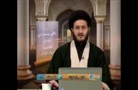 عزاداری برای امام حسین علیه السلام سنت رسول خداست .....