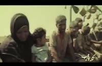 دانلود کامل فیلم تنگه ابوقریب