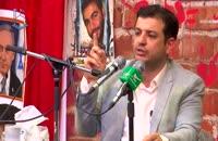 سخنرانی استاد رائفی پور در همایش دختران آفتاب - تهران - 1397/04/21
