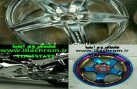 ایلیاکروم تولید کننده انواع دستگاه ابکاری کروم پاش 09127692842