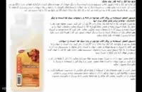 داروی ضد کک و کنه کاملا تضمینی در تهران(فلاز تیک مانگ)