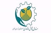 موشن گرافیک صندوق پژوهش وفناوری استان خراسان رضوی