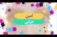 قسمت 7 ساخت ایران 2 کامل