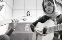 اجرای زیبای خانم فرزانه به همراهی استاد امیر کریمی قطعه پیش درامد اصفهان
