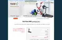 تردمیل توربو فیتنس با مدل و طرح Turbo Fitness 1900XI خرید اینترنتی