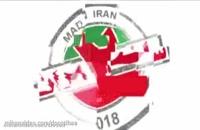قسمت نوزدهم ساخت ایران2 (سریال) (کامل) | دانلود قسمت19 ساخت ایران 2 | Full Hd 1080P