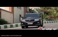 دانلود سریال ساخت ایران 2 قسمت 14 رایگان.