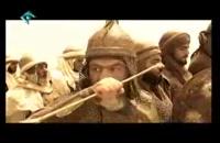 نماز ظهر عاشورا - الصلاة یوم العاشورا فیلم مختارنامه