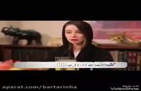 الناز حبیبی:برای نیاز جنسی نیازی به شوهر نیست...