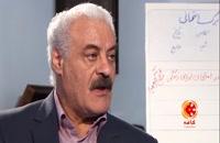 کافه جشنواره - جهانبخش سلطانی از قصه های مجید می گوید .