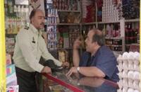 سریال ایرانی شاهگوش قسمت سوم(کانال تلگرام ما Film_zip@)