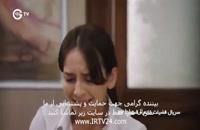 دانلود قسمت52 سریال فضیلت خانم دوبله فارسی