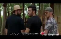 سریال قسمت21 ساخت ایران2 | دانلود فصل دوم ساخت ایران قسمت بیست و یکم HD