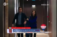 دانلود قسمت76 سریال فضیلت خانم دوبله فارسی