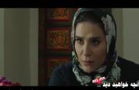 خرید قسمت 9 ساخت ایران 2 (دانلود کامل و قانونی) HD