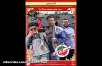 ♥دانلود سریال ساخت ایران 2 قسمت 22 آخر با لینک مستقیم♥