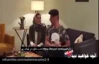 ساخت ایران 2 قسمت آخر | قسمت22 سریال ساخت ایران2 | سریال ساخت ایران قسمت بیست و دوم'