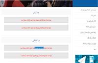 رشته های بدون کنکور دانشگاه آزاد تهران شمال
