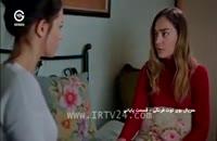 دانلود قسمت 66 بوی توت فرنگی دوبله فارسی سریال