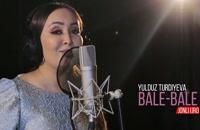 دانلود آهنگ جدید و زیبای فرانکی با نام Bale Bale