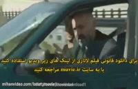 دانلود فیلم لاتاری با لینک مستقیم و کیفیت عالی ( دانلود فیلم سینمایی لاتاری ) از مووی ایران'