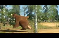 انیمیشن ماشا و میشا 02128423118-09130919448- wWw.118File.Com.