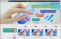 دانلود نمونه سوالات آزمون استخدامی بانک ملی