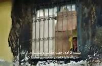 دانلود قسمت77 سریال فضیلت خانم دوبله فارسی